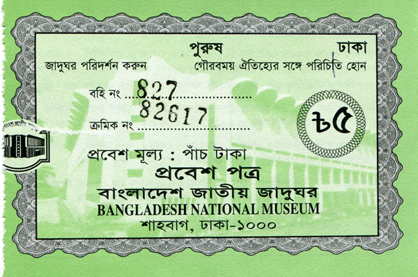 national musem in bangladesh Explore the greatest stories of architecture, engineering, and design at this iconic  museum in the heart of washington, dc.