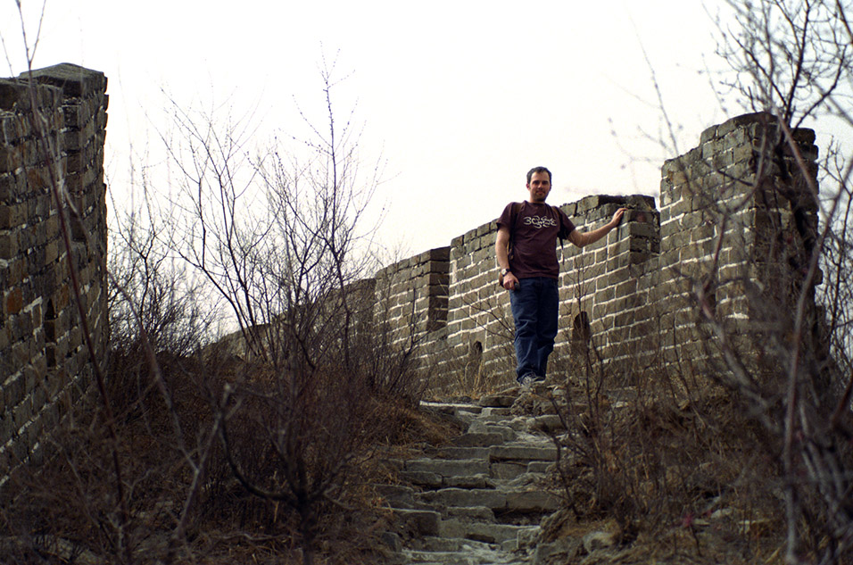 china/2001/wall_brian_rocky_path