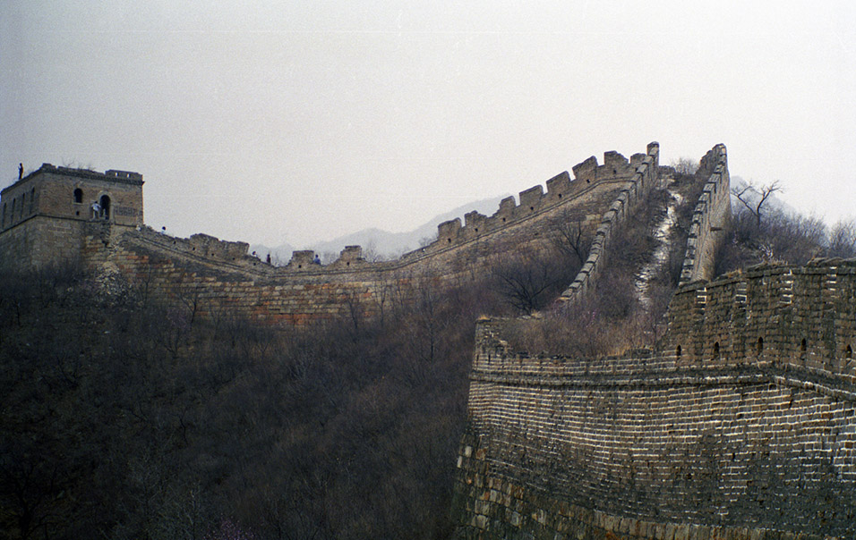china/2001/wall_huanghua