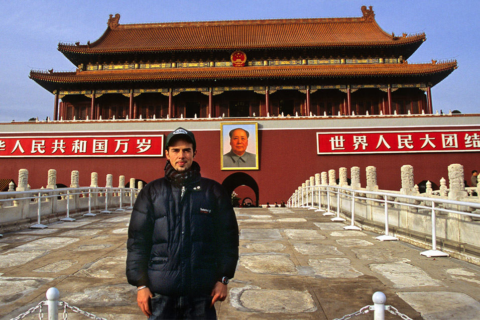china/2004/beijing_brian_gate_heavenly
