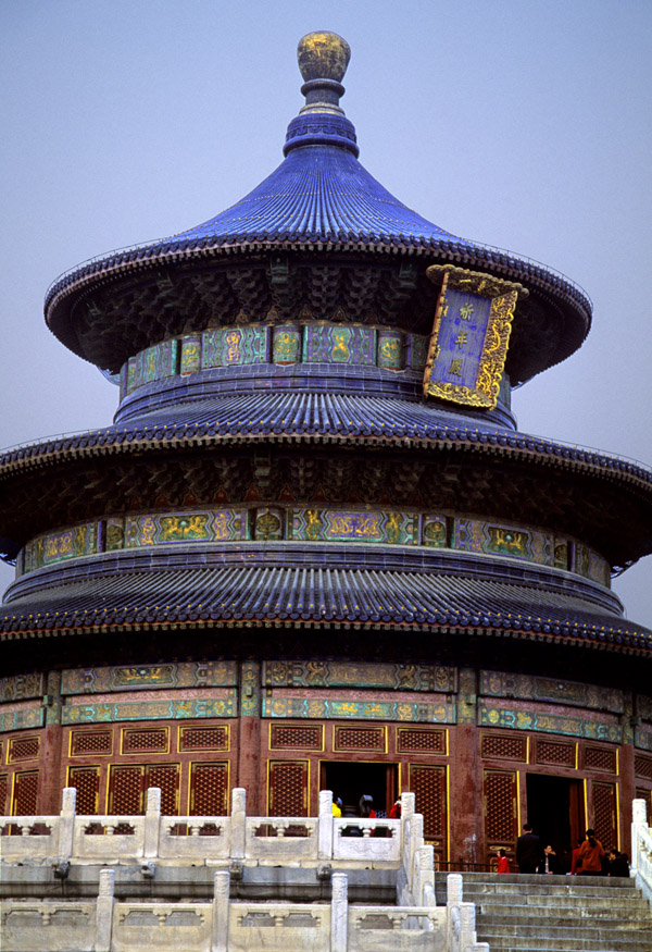 china/2004/beijing_temple_heaven_vert