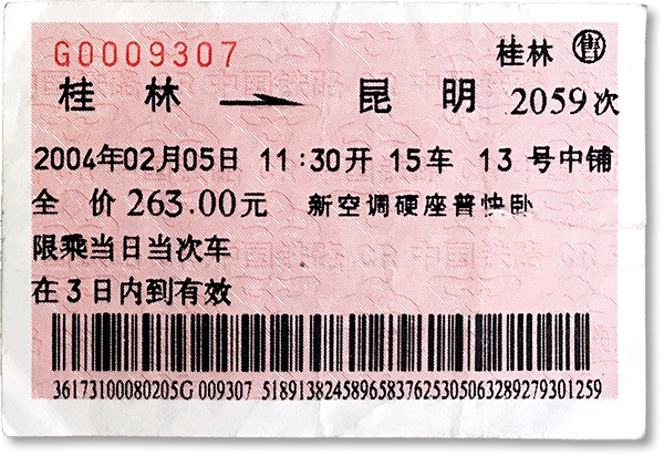 China Railways ticket - Guilin to Kunming