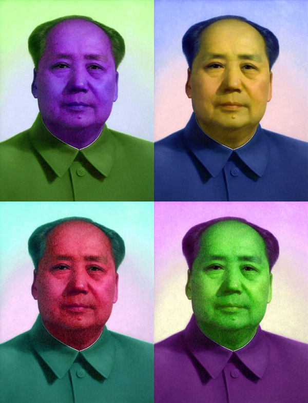 china/2004/mao_rainbow