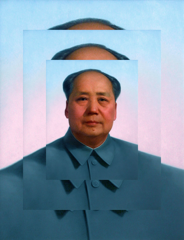 china/2004/mao_rainbow_tiled