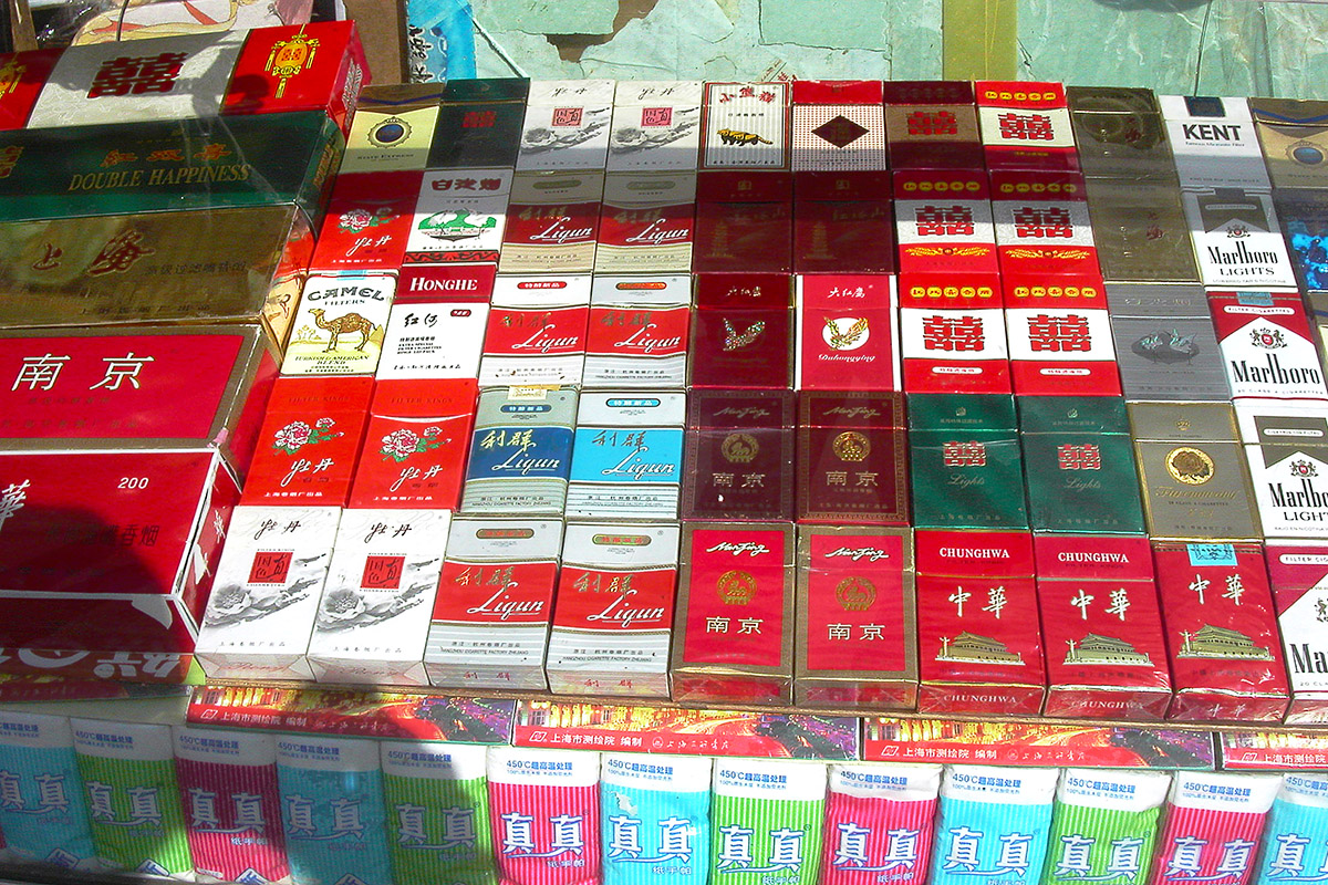 china/2004/shanghai_cigarettes