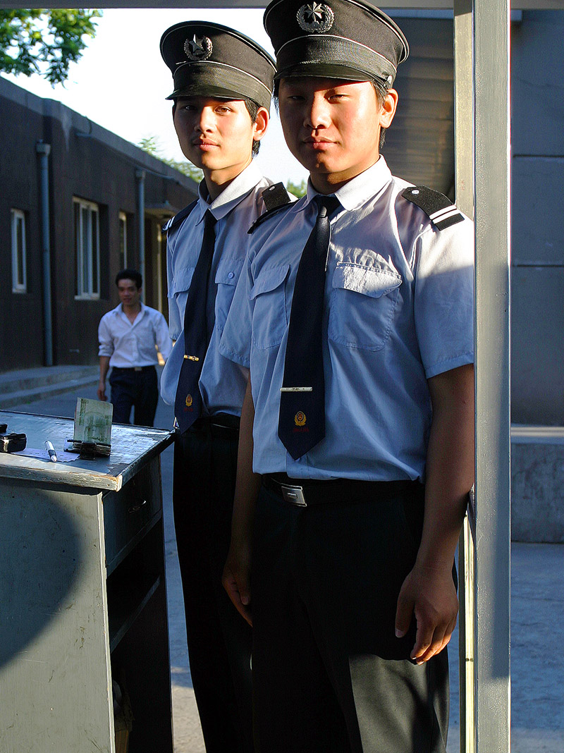 china/2006/beijing_security_guards_vert