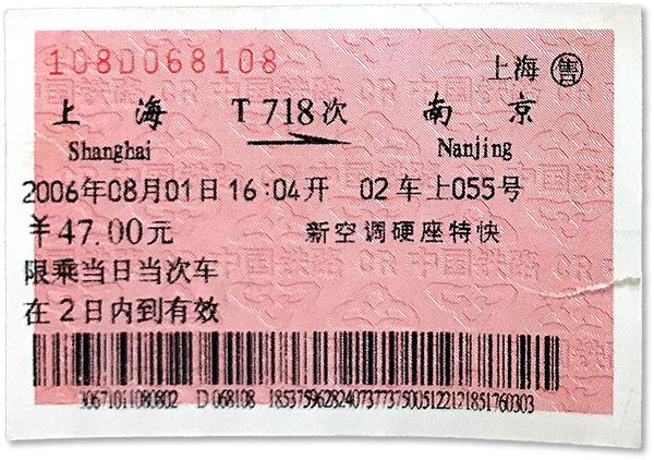 CR Shanghai to Nanjing