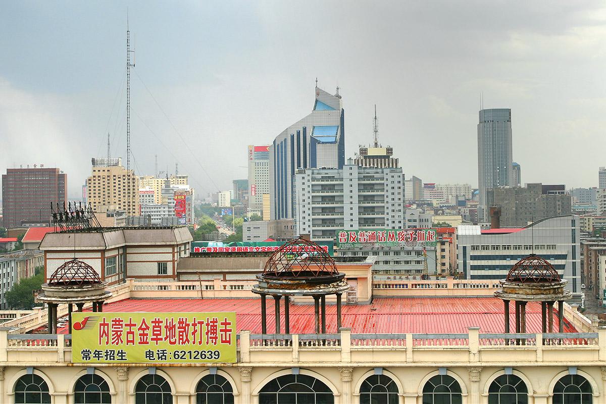 Hohhot China  city photos : ... Hohhot Hūhéhàotè 呼和浩特 , Inner Mongolia, China — August