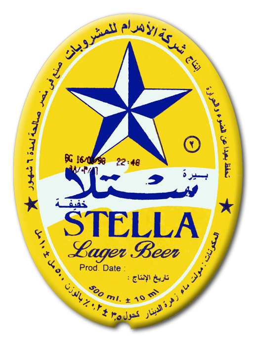 extras/labels/stella_beer