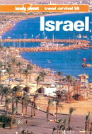 guidebooks/israel_2nd