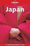 guidebooks/japan