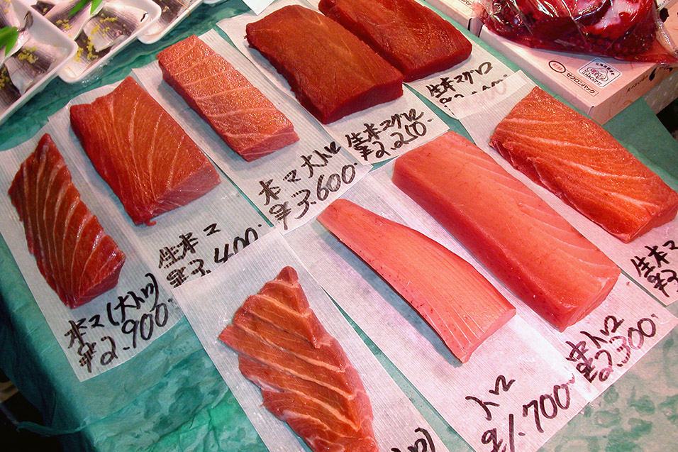 Japan travel photos hey brian for What is sushi grade fish