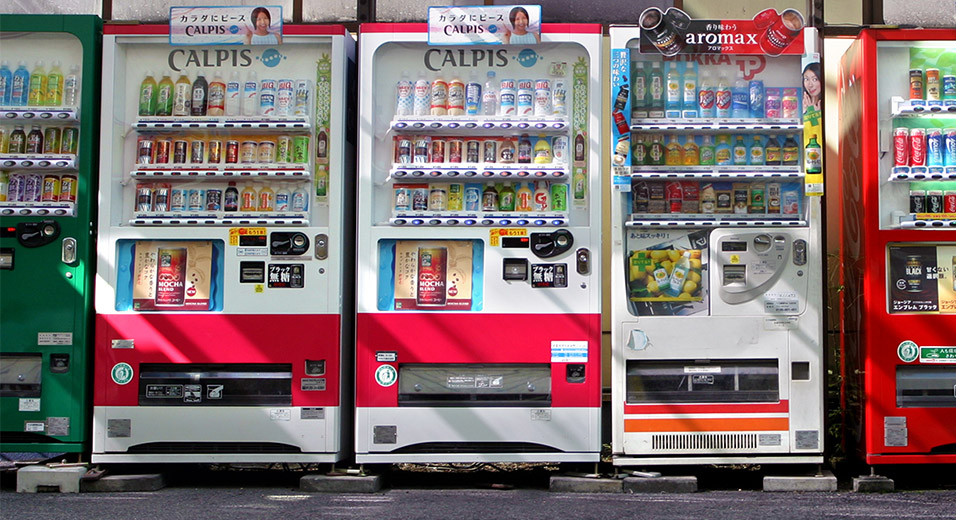 japan/2007/hiroshima_vending_machines