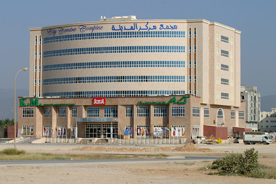 oman/salalah_city_center_complex