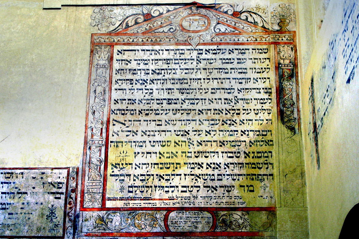 poland/krakow_old_synagogue_hebrew_wall