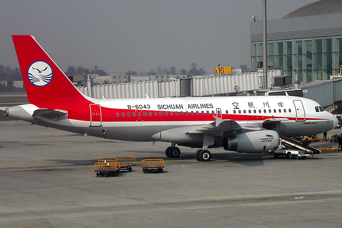 tibet/tibet_flight_sichuan_airlines