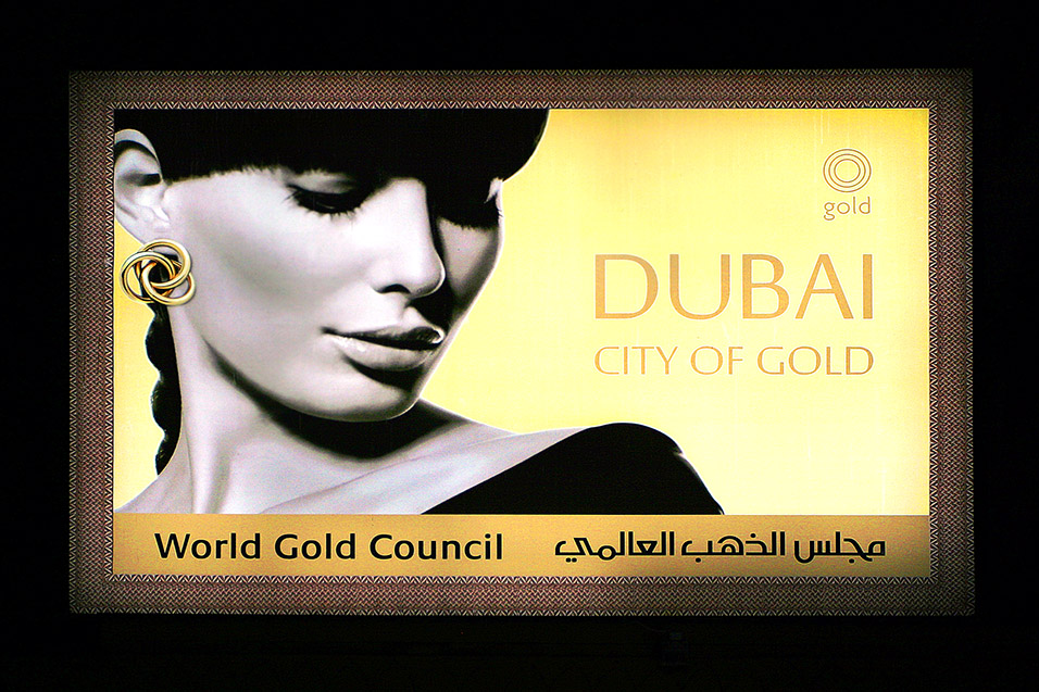 uae/dubai_city_of_gold